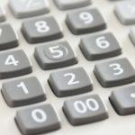 事業資金の貸付を行う金融機関の金利水準と特徴