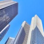 法人が融資を受ける際の注意点と事業資金の調達方法