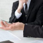 国金から事業資金を調達する際の流れと審査条件