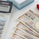 事業資金が足りない!お金を借りる方法と借りる際の注意点について