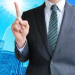 事業資金の借入れを一本化するには?返済負担を減らす方法について