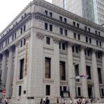 日本政策金融公庫(旧:国民金融公庫)の金利を下げる方法とは?事業資金の調達に役立つ知識!