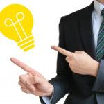 事業資金を借りやすい方法とは?おすすめの資金調達方法3選
