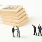 事業資金の調達を急ぐ個人事業主必見!融資より早い「ファクタリング」とは