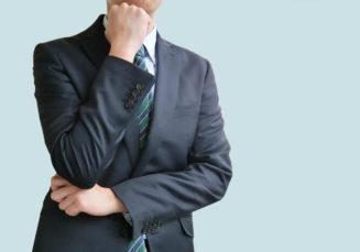 事業資金の借入をスムーズに進めるなら審査の甘い金融機関は注意して選ぼう